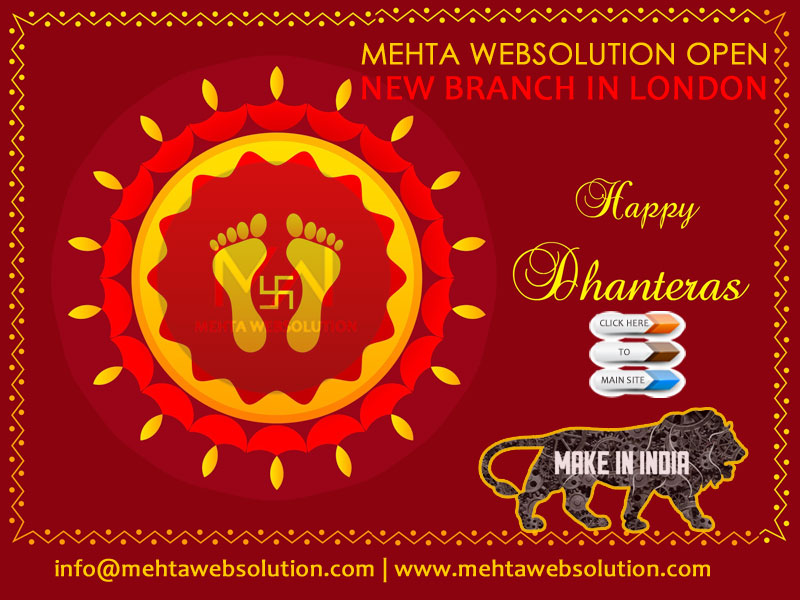 Celebrating Dhanteras | 21 Oct 2014 | Web Designing in Jamnagar | Web Design in Jamnagar | Mehta Websolution